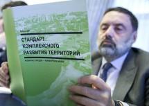 В Башкирии протестировали Стандарт КРТ