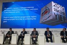 Три крымских города взяли курс на цифровизацию