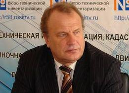 Фомин Владимир Васильевич
