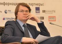 Алексей Херсонцев назначен на новую должность