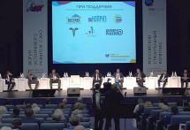 Профсообщество ищет пути развития НРС