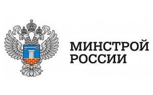 Как Минстрой РФ планирует контролировать НОСТРОЙ и НОПРИЗ