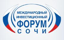 Удмуртия приедет в Сочи с готовыми проектами