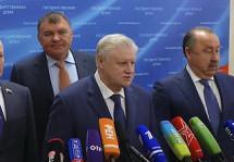 Справедливороссы готовят закон о реновации для всей России