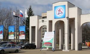Строители России готовятся к Чемпионату мира по футболу FIFA 2018