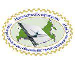 Некоммерческое партнерство «Межрегиональное объединение проектировщиков (СРО)»