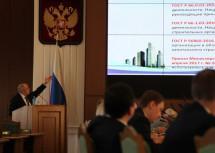 «Сахалинстрой» разработал систему рейтингования членов СРО
