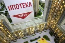 Отмена льготной ипотеки не остановит рост цен