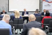 Саморегуляторы ЦФО встретились в Ялте