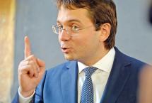 Андрею Чибису предъявили конфликт интересов