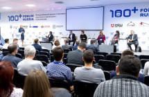 В Екатеринбурге рассказали о важности профстандартов