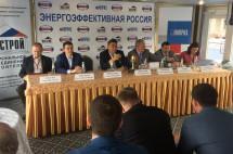 Всероссийский форум «Энергоэффективная Россия» подтвердил свою эффективность