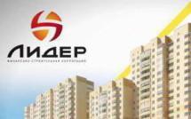 ФСК «Лидер» совместно с АИЖК предложили самую дешёвую ипотеку