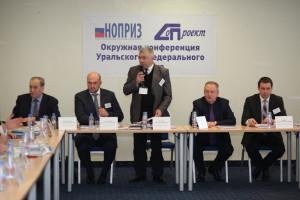 В Екатеринбурге состоялась окружная конференция изыскательских и проектных СРО