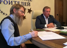 Экспертный совет НОСТРОЙ займётся вопросами реновации