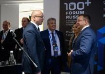 В рамках 100+ Forum Russia стартовал форум BIM-технологий
