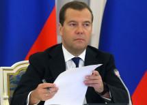 Нацобъединениям строительных СРО утвердили правила обращения в банки