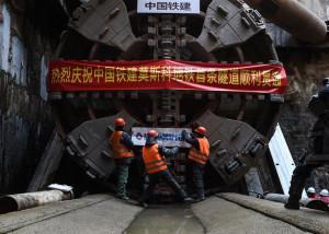 Столичные метростроители изучают опыт китайцев