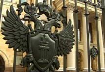 Генеральная прокуратура предъявила претензии Ростехнадзору