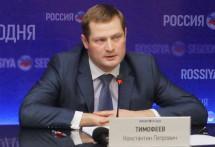Константин Тимофеев: С переходом на банковское финансирование треть московских проектов останется без денег