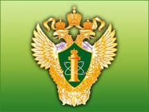Ростехнадзор наказал СРО почти на 1,5 млн рублей