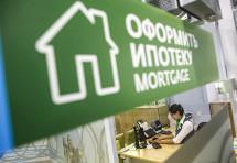Сбербанк: Прирост ипотеки на Северо-Западе составил за год 46%