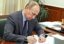 Президент РФ подписал закон об использовании маткапитала при уплате первоначального взноса по ипотеке