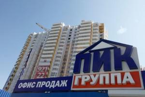 Группа Компаний ПИК возглавила ТОП застройщиков