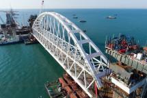 Крымскому мосту дали имя
