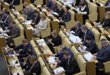 Случится ли «амнистия» компфондов СРО?
