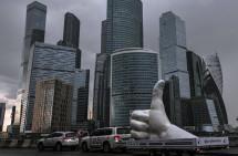 «Москву-Сити» достроят через четыре года