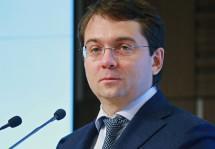 Минстрой утвердил паспорт проекта «Умный город»