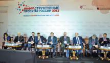 В Москве состоится форум «Инфраструктурные проекты России 2014»