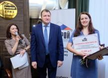В Сибири отметили лучших сметчиков
