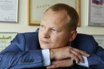 ТПП РФ объявила национальный конкурс для СРО