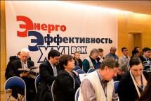 Энергоэффективность в России:  медленное движение вперед