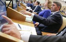 Госдума одобрила законопроект о реновации