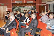 В Доме русского зарубежья отметили Всемирный день творчества и инноваций