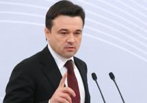 Власти Подмосковья будут мониторить жилищное строительство
