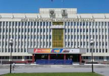 Сахалинским строителям поднимут зарплату