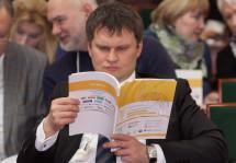 Саморегуляторов России собирают на конференцию