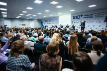 100+ Forum Russia заглянул в подземное пространство