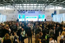 В столице Урала открылся 100+ Forum Russia
