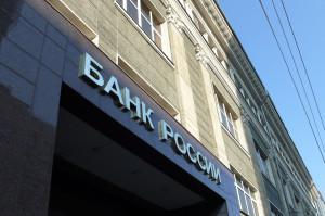 ЦБ ограничил выдачу ипотеки с первоначальным взносом до 20%
