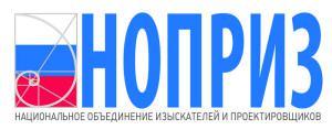 НОПРИЗ профинансирует разработку стандарта и приказа Минстроя