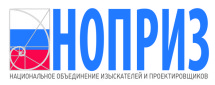 НОПРИЗ закрыл Всероссийский съезд СРО
