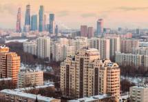 Новостройки в центре Москвы подешевели