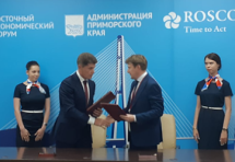 Губернатор Приморья решил сотрудничать с НОСТРОЙ
