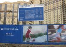 Петербургские застройщики бьются за рекламу