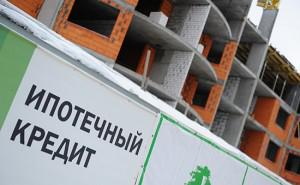 Объем выдачи ипотеки в марте вырос на 25%